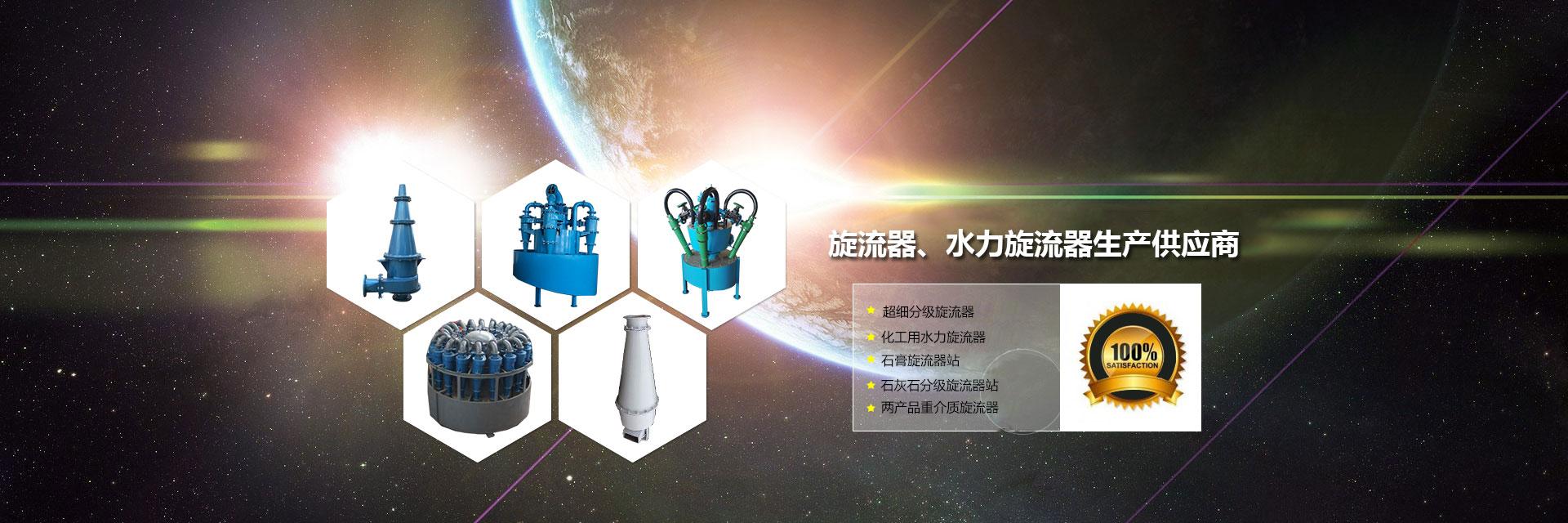 博天堂官网网站